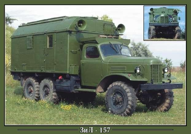 ZIL 157 - Prodej