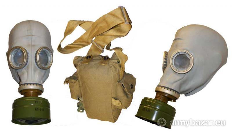 Plynová maska- UA