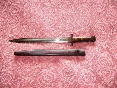 Scarce 1888 patt bayonet