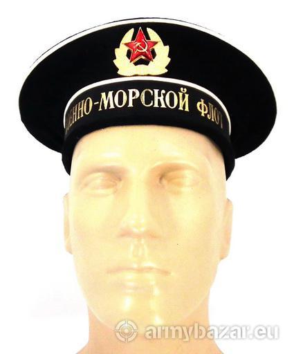 Sovietska brigadírka námorníkov