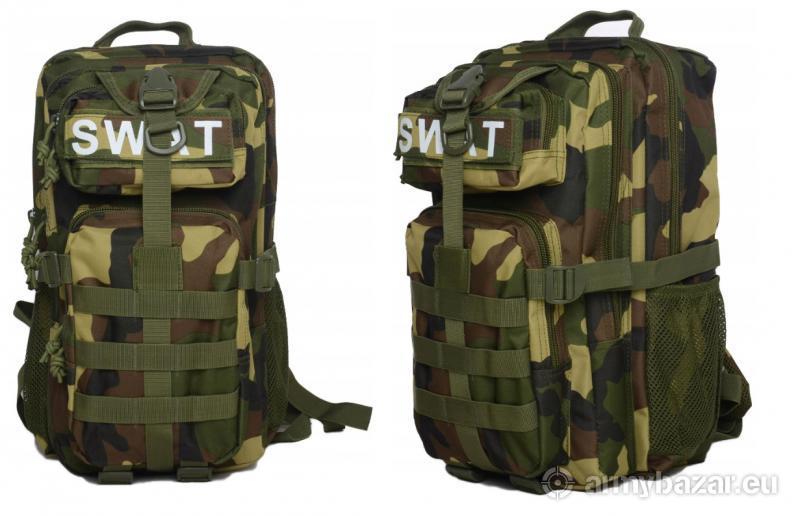 Vojenský ruksak SWAT MultiCam