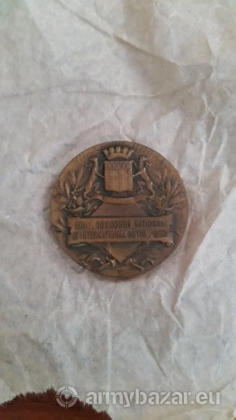 nice 1920s french medal, in good condition